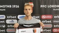 Кристиан Илич: Подобрихме играта си по време на подготовката