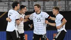 Генералната репетиция на Германия за Евро 2020 е под въпрос