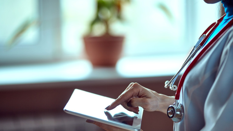 Пациенти се боят от злоупотреби с медицинска информация заради нов софтуер