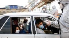 Иран регистрира спад на починалите от новия коронавирус