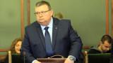 """Цацаров препоръчва на Борисов да се промени договорът с """"Юлен"""" за парк """"Пирин"""""""
