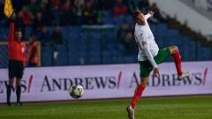Кирил Десподов: Имах голямо желание да помогна на България, може да започнем с две победи