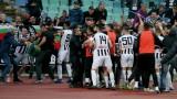 Локомотив (Пловдив) ще празнува Купата на България със специален трабант