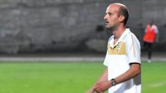 Треньорът на Сиренс: Падна ни се силен отбор, ЦСКА не се нуждае от представяне