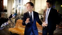 """Управляващите в Холандия празнуват """"отхвърлянето на популизма"""""""