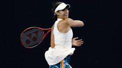 Каролин Гарсия победи Каролина Плишкова на финала в Тиендзин