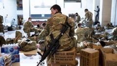 В Южна Дакота пратиха армията на границата с Мексико