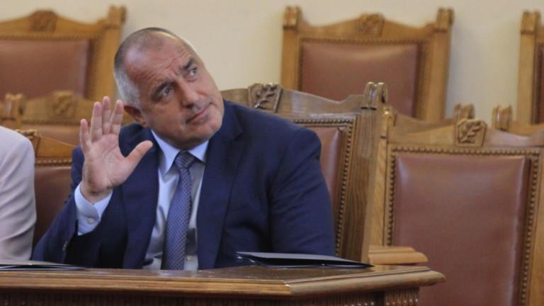 Борисов с усмивка възприема монтажите по свой адрес