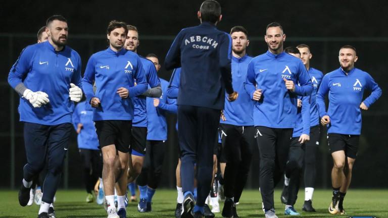 Янис Каргас с вирус, не тренира с Левски