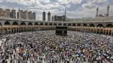 Саудитска Арабия мисли да отложи хаджа