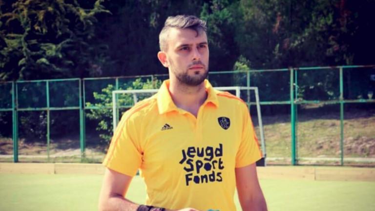 Българският съдия по хокей на трева Християн Василев свири финалния