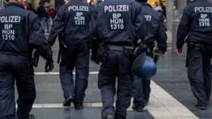Бомба от Втората световна евакуира стотици във Франкфурт