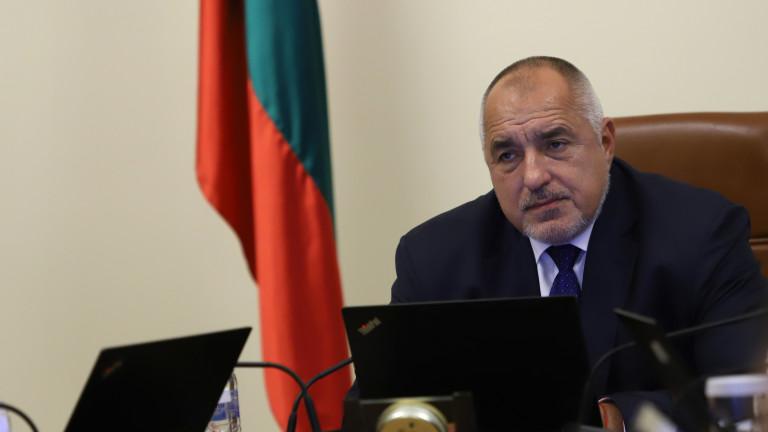 Премиерът Бойко Борисов пристига утре в Пловдив, след като Министерският