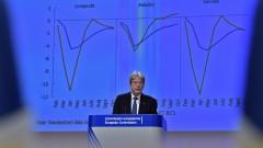 ЕК очаква 2-годишно дълго и трудно икономическо възстановяване