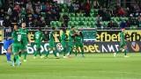 Лудогорец победи Арда с 2:0 у дома