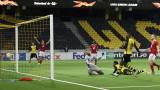 ЦСКА загуби гостуването си на Йънг Бойс с 0:3 в Лига Европа