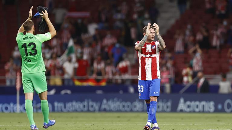Атлетико (Мадрид) продължава по план в Ла Лига
