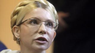Тимошенко поиска да посети болната си майка