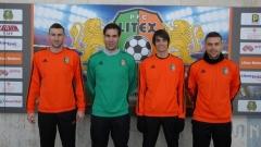 Наско Курдов ще гони нови висини във футбола, но не с екипа на Литекс