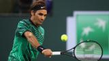 Роджър Федерер отказа Джак Сок и ще спори за титлата в Индиън Уелс