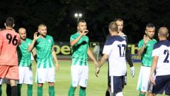 Перниш: Още в следващия мач ще докажем, че сме забравили за ЦСКА