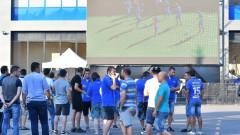 Видеостена за феновете на Левски за реванша с Ружомберок