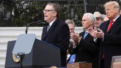 САЩ иска ръководител на СТО, който разбира проблемите с Китай