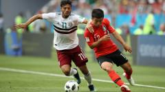 Южна Корея - Мексико 1:2, гол на Сон!