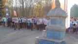 Общинарите одобриха продажба на 801 кв.м от Южния парк в София