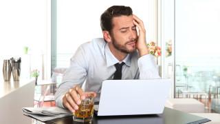 Пием, за да се справим със стреса