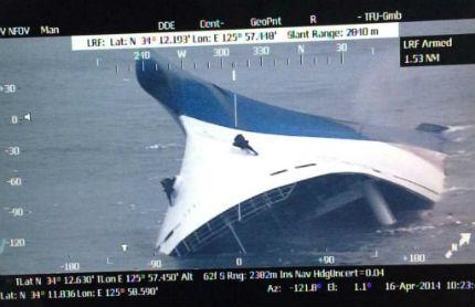 Арестуваха капитана на потъналия корейски ферибот