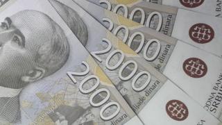 Откъде идват имената на различните валути?