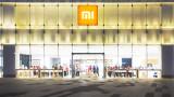 САЩ вади Xiaomi от черния списък