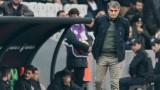 Шенол Гюнеш: Готови сме за всеки ход на Порто