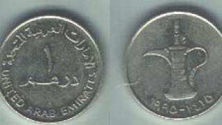 """ОАЕ могат да се """"развържат"""" от долара"""