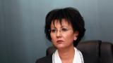 Ще проверяваме и здравни министри от 2010 г., заканиха се от прокуратурата