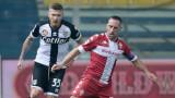 Рибери подписа с нов отбор в Серия А