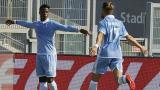 Ювентус и Милан в спор за лошото момче на Лацио
