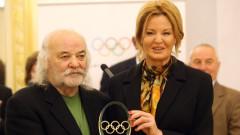 Световната борба и БОК награждават Боян Радев