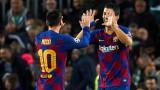 Официално: Луис Суарес смени Барса с Атлетико (Мадрид)
