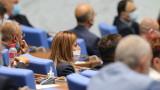 БСП иска оставката на Караянчева - превърнала тоалетната на НС в политически фактор