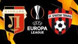 Кипърец ще свири първия мач на Локомотив (Пловдив) в Лига Европа