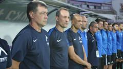 Петър Хубчев: Не ни достигна гол, има развитие по селекцията
