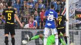 """Интер победи Сампдория с 3:1 в Серия """"А"""""""