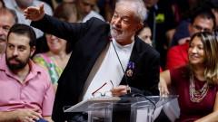 Лула да Силва с по-големи шансове от Болсонару да спечели президентските избори