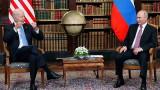 Байдън попита Путин ще хареса ли хакерска атака над руските тръбопроводи