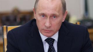 Митинг анти-Путин в Москва