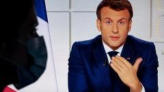 Макрон: Франция работи по премахване на ограниченията за пътуване