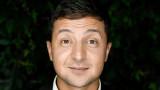 Комедиантът Владимир Зеленски е фаворит за президент на Украйна
