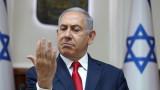 От ръкавите на Нетаняху зайците излизат с гарнитура